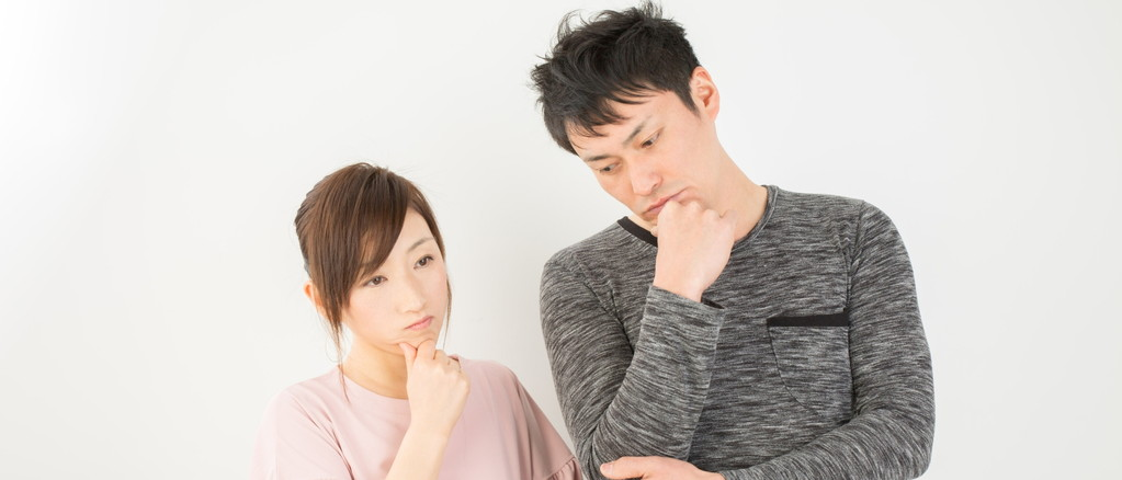 資産か負担か考える夫婦