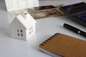 自宅は資産か負債か